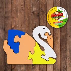 Пазл объёмный «Лебедь», 5 элементов