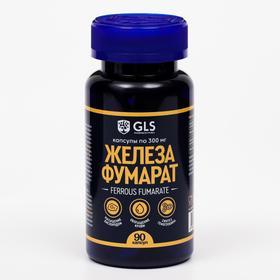 Железа фумарат, 90 капсул по 300 мг