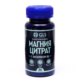 Магния цитрат с витамином B6 от стресса, 90 капсул по 500 мг