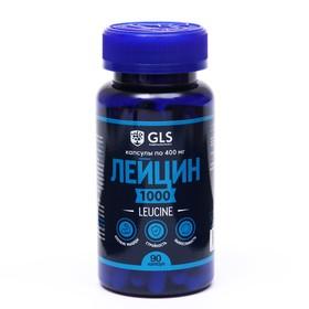Лейцин, для набора мышечной массы, 90 капсул по 400 мг