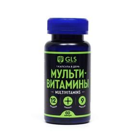Мультивитамины 12 витаминов и 9 минералов, улучшение работы мозга и сопротивляемости стрессам, 60 капсул по 420 мг