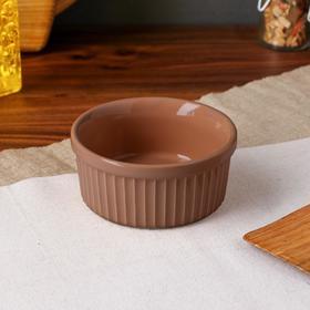 """Форма для выпечки """"Рамекин"""", коричневый цвет, керамика, 0.25 л"""