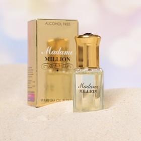 Духи-ролл женские Madame Million, 6 мл