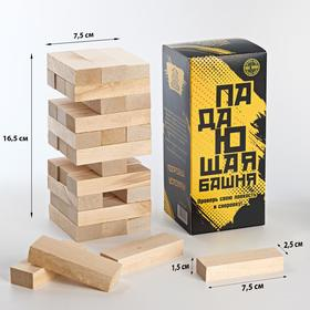 Падающая башня 'Время игры' Ош