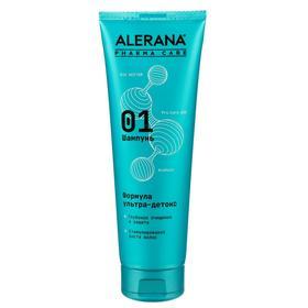 Шампунь для волос Alerana Pharma Care, формула ультра-детокс, 260 мл