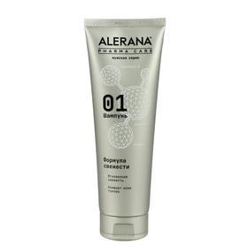 Шампунь для волос мужской Alerana Pharma Care, формула свежести, 260 мл