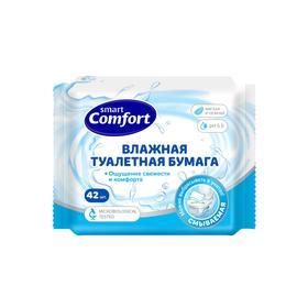 Влажная туалетная бумага Comfort smart