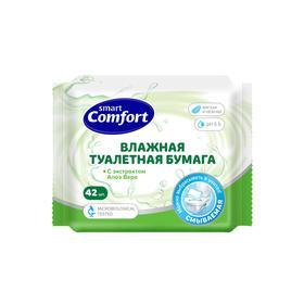 Влажная туалетная бумага Comfort smart с алоэ вера