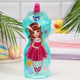 Пена для ванн для девочек СОЛНЦЕ И ЛУНА ЯРКИЕ МОМЕНТЫ, меняющая цвет, 500 мл