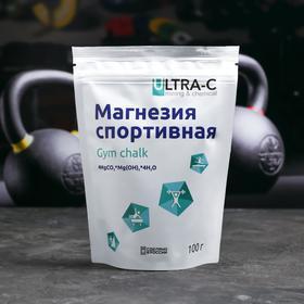 Магнезия спортивная фас. 0,1 кг Ош