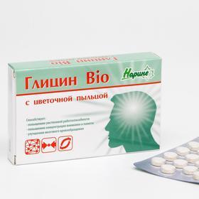 Глицин Bio с цветочной пыльцой, повышение умственной работоспособности, 40 таблеток по 200 мг