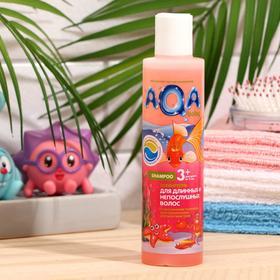 Шампунь для длинных и непослушных волос, AQA Baby Kids, 210 мл