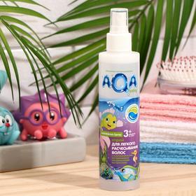 Спрей для легкого расчесывания волос, AQA Baby Kids, 200 мл