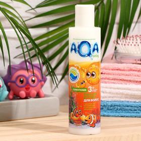 Бальзам детский для волос, AQA Baby Kids, 210 мл