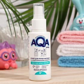 Спрей для ручек малыша, AQA baby, с антибактериальным эффектом, 100 мл