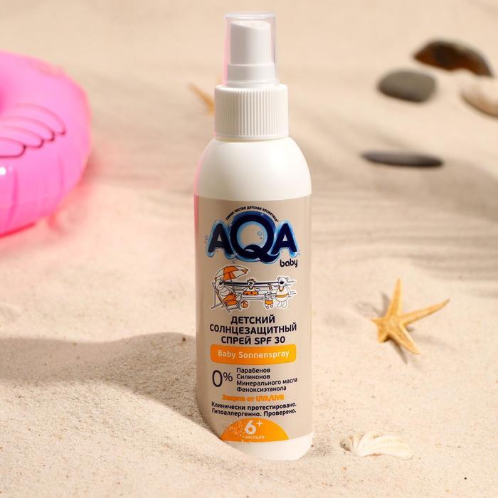 Детский солнцезащитный спрей, AQA baby, SPF 30, 150 мл