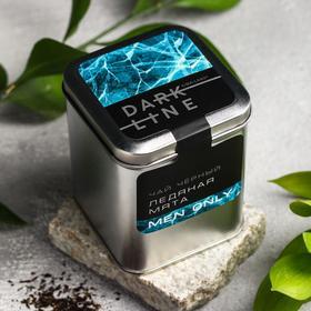 Чай чёрный DARK LINE, вкус: ледяная мята, 50 г.