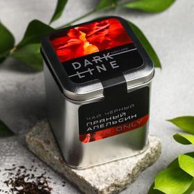 Чай чёрный DARK LINE, вкус: пряный апельсин, 50 г.