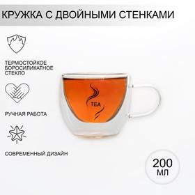 Кружка с двойными стенками Magistro «Дуо», Tea 160 мл, 12,5×9×7,5 см
