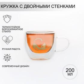 Кружка с двойными стенками Magistro «Дуо», Грация 160 мл, 12,5×9×7,5 см