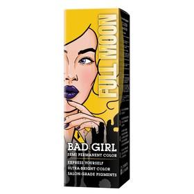 Краска для волос Bad Girl Full Moon, жёлтый, 150 мл