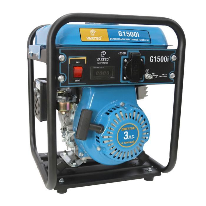 Бензиновый инверторный генератор VARTEG G1500i, 2.2 кВт, 4 л.с, 1х220 В/16 А, ручной старт
