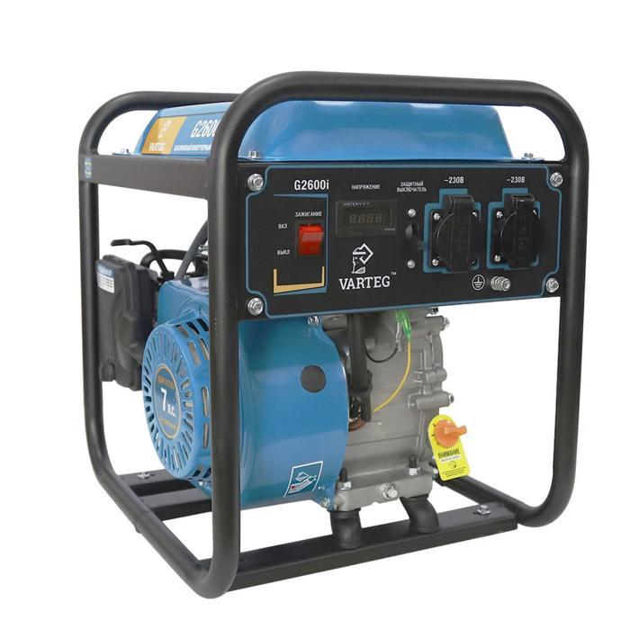 Бензиновый инверторный генератор VARTEG G2600i, 2.5 кВт, 7 л.с, 2х220 В/16 А, ручной старт