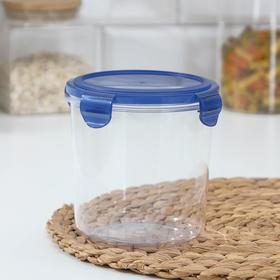 Контейнер для продуктов BRILLIANT, 1,15 л, герметичный, круглый, цвет синий