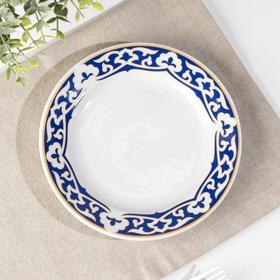 Тарелка мелкая «Синяя Пихта», d= 17,5 см, гладкий край