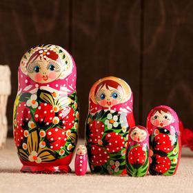 """Матрёшка 5-ти кукольная """"Катя ягоды"""", 12-13 см, ручная роспись"""