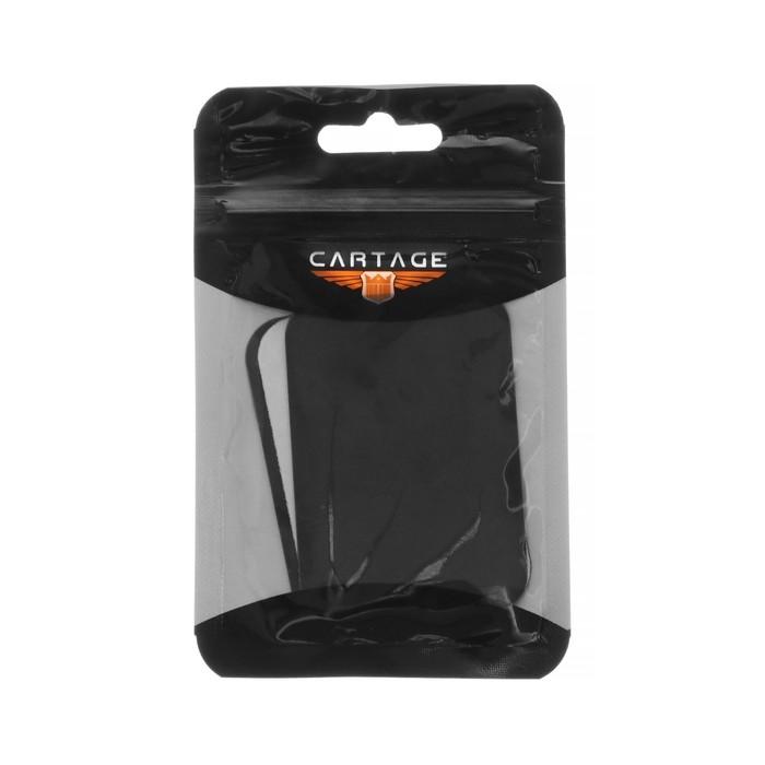 Пластина для магнитных держателей, 4.56.5 см, самоклеящаяся, черная