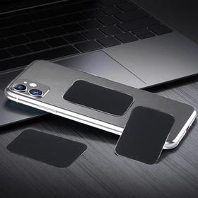 Пластина для магнитных держателей, 3.8×5 см, самоклеящаяся, черная Ош