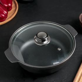 Жаровня чугунная «Биргер», d=24 см, 1,5 л, стеклянная крышкка, цвет чёрный
