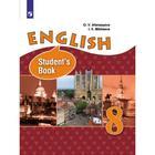Учебник. ФГОС. Английский язык, углубленный, 2021 8 класс. Афанасьева О. В.