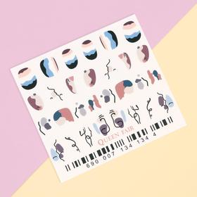 Слайдер - дизайн для ногтей «Minimalistic» Ош