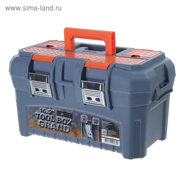 """Ящик для инструментов """"Grand Solid"""" 16,5"""", цвет МИКС"""