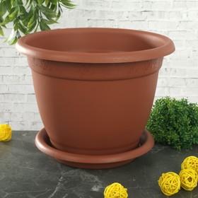 """Горшок для цветов с поддоном 4,4 л, d=24 см """"Борнео"""", цвет терракотовый"""