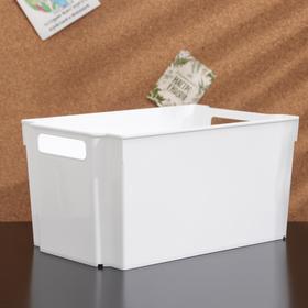 Ящик штабелируемый без крышки «Модуль», 6,5 л, цвет белый