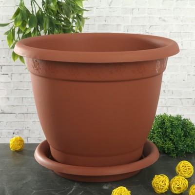 Горшок для цветов с поддоном «Борнео», 7,8 л, цвет терракотовый - Фото 1