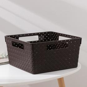 Коробка для хранения «Береста», 11 л, квадратная, цвет венге