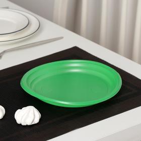 Тарелка одноразовая, d=20,5 см, цвет зелёный
