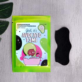 Полоска для носа очищающая Avocado time