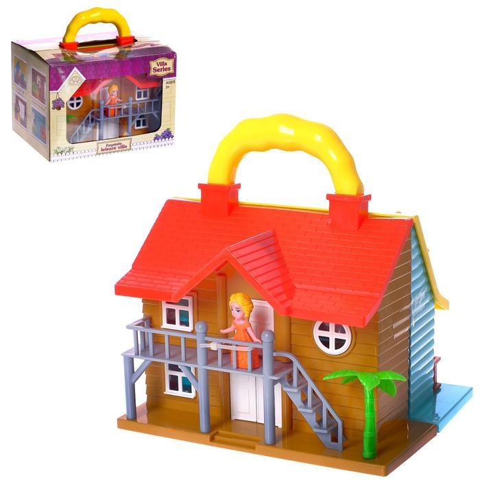 Дом для кукол Вилла складной, с фигурками и аксессуарами, МИКС