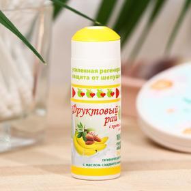Гигиеническая помада «Фруктовый рай», банан, 3,5 г