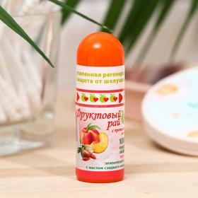Гигиеническая помада «Фруктовый рай», персик, 3,5 г
