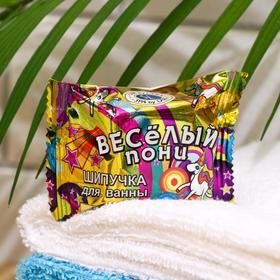 Соль детская шипучая для ванн «Буль-Буль» ассорти, бабл-гам, банан, карамелька, 40 г Ош