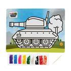 Фреска с цветным основанием «Танк» 9 цветов песка по 2 г