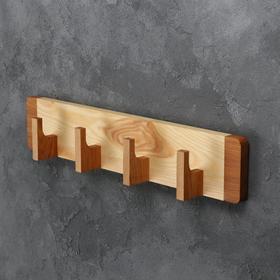 Вешалка деревянная настенная, на 4 крючка, массив дуба, ясеня