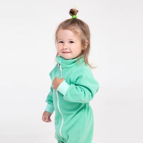 Комбинезон воротник-стойка детский, цвет мятный, рост 104-110 см