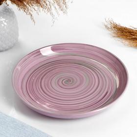 Тарелка для нарезки 26х3см, лаванда
